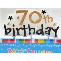70th birthday stars candle