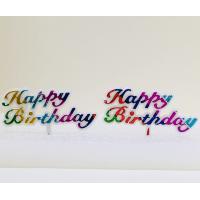 Happy Birthday Topper 2pk